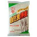 日本精麦 かもめ印 押し麦 1Kg