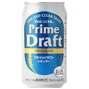 川商フーズ PRIME DRAFT 350ml