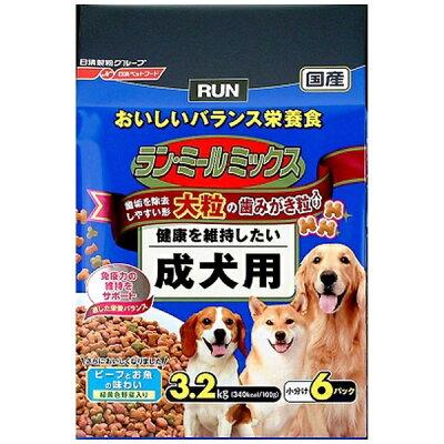 ラン・ミールミックス 大粒 健康を維持したい成犬用(3.2kg)