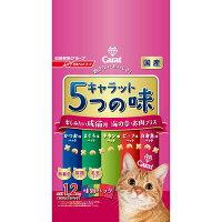 キャラット 5つの味 楽しみたい成猫用 海の幸・お肉プラス(1.2kg)