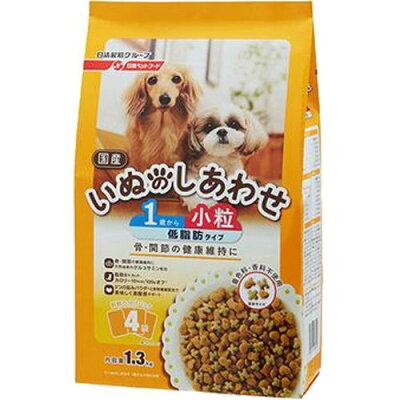 いぬのしあわせ 小粒 小型犬 1歳から 成犬用 低脂肪タイプ(1.3kg)