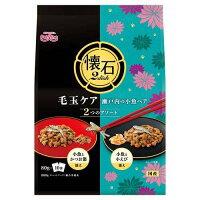 懐石2dish 毛玉ケア 瀬戸内の小魚ペア(800g)
