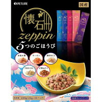 懐石ゼッピン 5つのごほうび(220g)