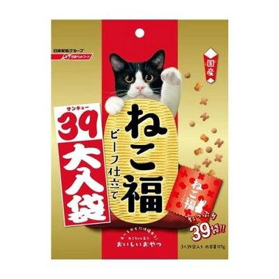 ねこ福 39大入り袋 ビーフ味(3g*39袋入(117g))