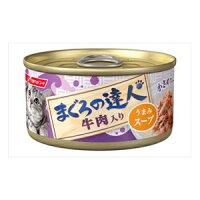 まぐろの達人 牛肉入り うまみスープ(80g)
