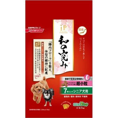 ジェーピースタイル 和の究み 超小粒 7歳以上のシニア犬用(2.1kg)