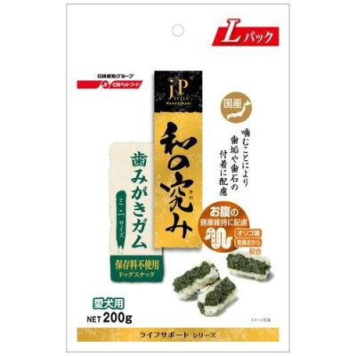 ジェーピースタイル 和の究み 歯みがきガム ミニ(200g)