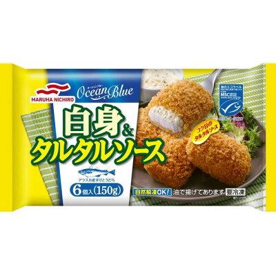 あけぼの 白身&タルタルソース 150g