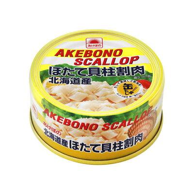 マルハニチロ ほたて貝柱割肉 北海道 135g