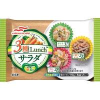 マルハニチロ あけぼの 3種LUNCHサラダ 110g