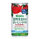 ナガノトマト 信州生まれのおいしいトマト 食塩無添加 缶 190X30