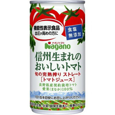 信州生まれのおいしいトマト 食塩無添加(190g*30本入)