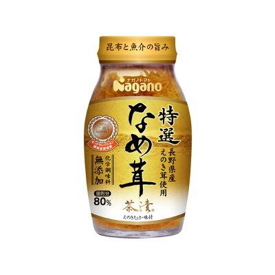 ナガノトマト 特選なめ茸茶漬 180g