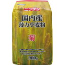 ニップン ニップン 国内産薄力小麦粉菊 900g