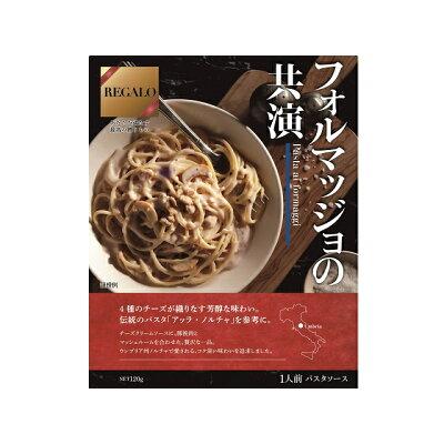 日本製粉 レガーロ フォルマッジョの共演 120g
