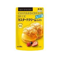 日本製粉 オーマイスイーツつくろ!カスタードクリームMX85