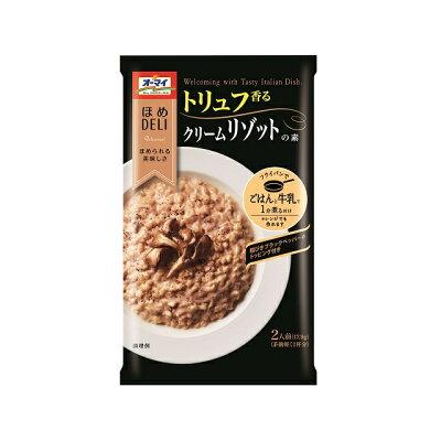 日本製粉 オーマイほめDELIトリュフ香クリームリゾットの素