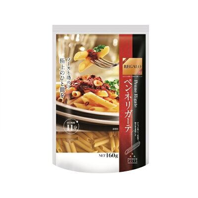 日本製粉 レガーロ ペンネリガーテ 160g
