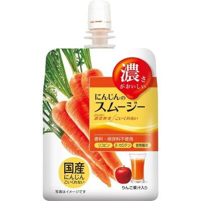 日本製粉 濃恋野菜 こいくれない160G