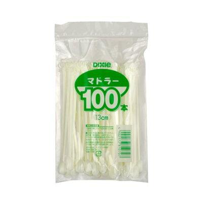 マドラー 13cm チャック式(100本入)