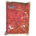 東海漬物 業務用 甘酢生姜 1kg
