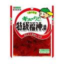 キューちゃん 特級福神漬(100g)