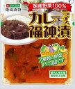 東海漬物 国産野菜100% カレーライス 福神漬 100g