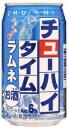 サンガリア チューハイタイム ラムネ 缶 350ml