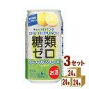 チューハイパンチ糖類0グレープフルーツ 350ml