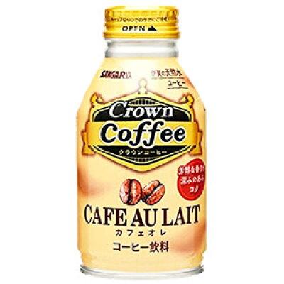 サンガリア Crown Coffee カフェオレ 260g