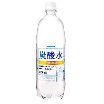 サンガリア 炭酸水(1L*12本入)