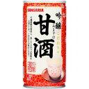 サンガリア こだわりの甘酒(190g*30本入)
