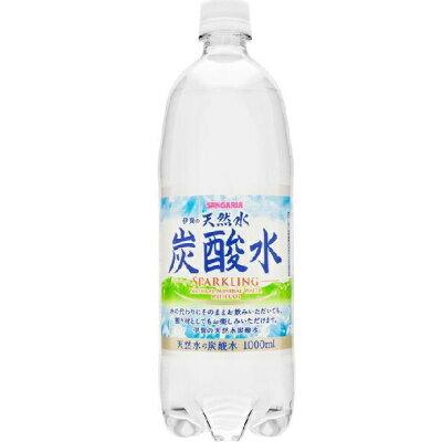 伊賀の天然水炭酸水(スパークリング)(1L*12本入り)