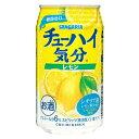 サンガリア チューハイ気分 レモン(350ml*24本入)