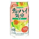 サンガリア チューハイ気分 ウメ(350ml*24本入)