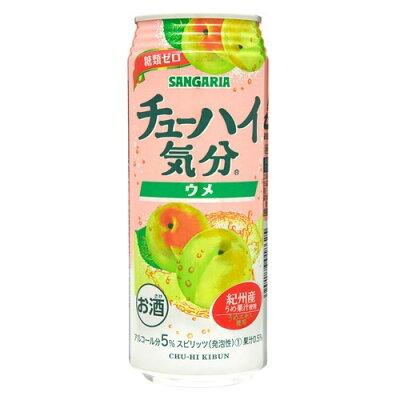 サンガリア チューハイ気分 ウメ(500mL*24本入)