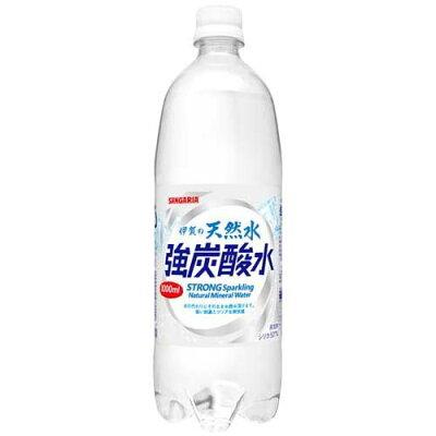 サンガリア 伊賀の天然水 強炭酸水(1L*12本入)