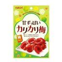 甘ずっぱいカリカリ梅(28g)