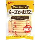 なとり チーズかまぼこ ビッグパック(600g)