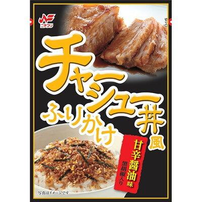 チャーシュー丼風ふりかけ(25g)