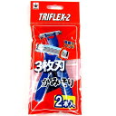 トライフレックス-2 首振り3枚刃 2本入り TRF-2