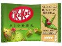 ネスレ日本 13枚 キットカット ミニ オトナの甘さ 抹茶