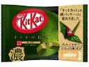ネスレ日本 12枚 キットカット ミニ オトナの甘さ 濃い抹茶