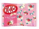 ネスレ日本 12枚 キットカット ミニ いちごミルク