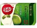 ネスレ日本 12枚 キットカット ミニ 伊藤久右衛門 宇治抹茶