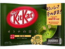 ネスレ日本 13枚 キットカット ミニ オトナの甘さ 濃い抹茶