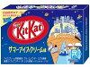 ネスレ日本 3枚 キットカット ミニ サマーアイスクリーム