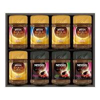 ネスレ日本 ネスカフェ RSCギフトセット N50-A
