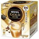 ネスカフェ ゴールドブレンド コーヒーミックススティック 660g