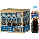ネスカフェ エクセラ ボトル甘さひかえめ ケース販売 900X12